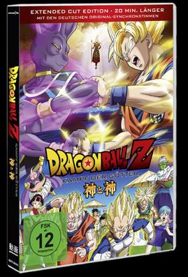 3D_DVD_Packshot_DragonballZ_KampfderGoetter_Inlay_DVD