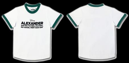Alexander_Kids Tshirt