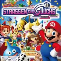 Strassen-des-Gluecks-Wii-Wii-Spiel-im-Bettspiel-Stil